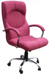 Кресло для руководителя «Гермес»