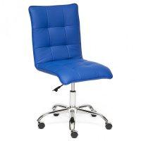Кресло Zero (Blue)