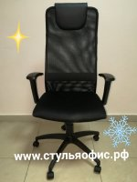 Кресло В - 8 / BLACK - TW (сетка черная)