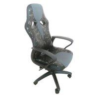 Игровое кресло RUNNER MILITARY